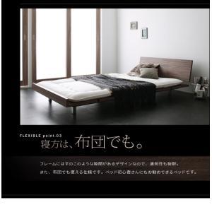 E-go 寝室 木製 和室 洋室 木目 低い イーゴ 通気性 フレーム シンプル 背面化粧 ワンルーム スチール脚 ローベッド ロータイプ かっこいい 一人暮らし|shiningstore-life|11