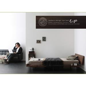 E-go 寝室 木製 和室 洋室 木目 低い イーゴ 通気性 フレーム シンプル 背面化粧 ワンルーム スチール脚 ローベッド ロータイプ かっこいい 一人暮らし|shiningstore-life|12