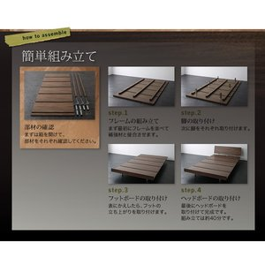 E-go 寝室 木製 和室 洋室 木目 低い イーゴ 通気性 フレーム シンプル 背面化粧 ワンルーム スチール脚 ローベッド ロータイプ かっこいい 一人暮らし|shiningstore-life|13