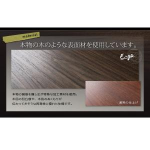 E-go 寝室 木製 和室 洋室 木目 低い イーゴ 通気性 フレーム シンプル 背面化粧 ワンルーム スチール脚 ローベッド ロータイプ かっこいい 一人暮らし|shiningstore-life|07