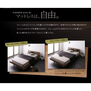 E-go 寝室 木製 和室 洋室 木目 低い イーゴ 通気性 フレーム シンプル 背面化粧 ワンルーム スチール脚 ローベッド ロータイプ かっこいい 一人暮らし|shiningstore-life|09