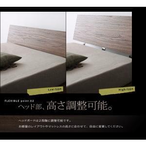 E-go 寝室 木製 和室 洋室 木目 低い イーゴ 通気性 フレーム シンプル 背面化粧 ワンルーム スチール脚 ローベッド ロータイプ かっこいい 一人暮らし|shiningstore-life|10