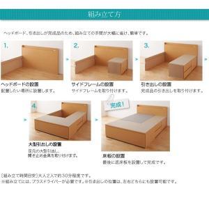 bed 木製 国産 収納 日本製 Fu-ton 大容量 棚付き スリム ベッド ベット 宮付き BOX構造 組立設置 ふーとん 大量収納 布団収納 シングル 小物収納 収納ベッド|shiningstore-life|21