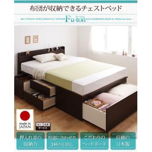 bed 木製 国産 収納 スリム ダブル ベッド ベット 棚付き 日本製 Fu-ton 大容量 引出し 宮付き BOX構造 ダブル3 組立設置 ふーとん シングル 大量収納|shiningstore-life|02