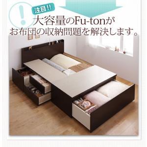 bed 木製 国産 収納 スリム ダブル ベッド ベット 棚付き 日本製 Fu-ton 大容量 引出し 宮付き BOX構造 ダブル3 組立設置 ふーとん シングル 大量収納|shiningstore-life|04