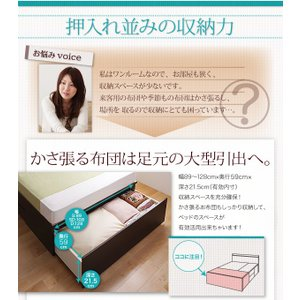 bed 木製 国産 収納 スリム ダブル ベッド ベット 棚付き 日本製 Fu-ton 大容量 引出し 宮付き BOX構造 ダブル3 組立設置 ふーとん シングル 大量収納|shiningstore-life|05