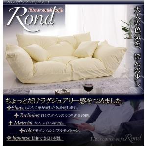 肘 2P 2人 合皮 両肘 Rond 国産 sofa 幅120 5段階 日本製 ソファ ロンド レザー 2人掛け もこもこ 合成皮革 二人掛け 背もたれ リビング ソファー 1人暮らし|shiningstore-life|02