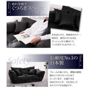 肘 2P 2人 合皮 両肘 Rond 国産 sofa 幅120 5段階 日本製 ソファ ロンド レザー 2人掛け もこもこ 合成皮革 二人掛け 背もたれ リビング ソファー 1人暮らし|shiningstore-life|04