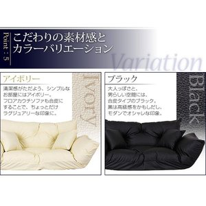 肘 2P 2人 合皮 両肘 Rond 国産 sofa 幅120 5段階 日本製 ソファ ロンド レザー 2人掛け もこもこ 合成皮革 二人掛け 背もたれ リビング ソファー 1人暮らし|shiningstore-life|05