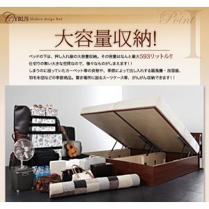収納 大量 Cyrus サイズ ガス圧 ベッド 大容量 棚付き サイロス 照明付き 木製ベッド 跳ね上げ式 セミダブル 収納ベッド セミダブル  ベッド下収納 040107206|shiningstore-life|07