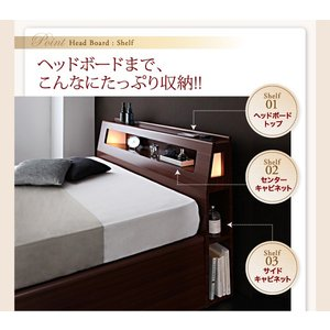 収納 大量 Cyrus サイズ ガス圧 ベッド 大容量 棚付き サイロス 照明付き 木製ベッド 跳ね上げ式 セミダブル 収納ベッド セミダブル  ベッド下収納 040107206|shiningstore-life|09