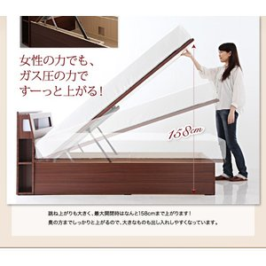 大量 Cyrus サイズ 大容量 ガス圧 棚付き シングル サイロス 照明付き 木製ベッド 収納ベッド ベッド下収納 シングルサイズ 収納付きベッド 040107210|shiningstore-life|14