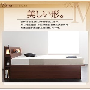 大量 Cyrus サイズ 大容量 ガス圧 棚付き シングル サイロス 照明付き 木製ベッド 収納ベッド ベッド下収納 シングルサイズ 収納付きベッド 040107210|shiningstore-life|18