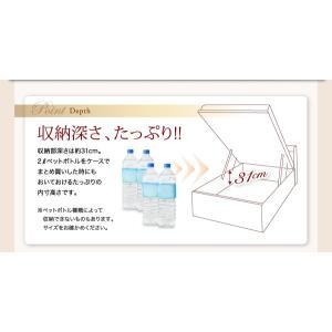 大量 Cyrus サイズ 大容量 ガス圧 棚付き シングル サイロス 照明付き 木製ベッド 収納ベッド ベッド下収納 シングルサイズ 収納付きベッド 040107210|shiningstore-life|08