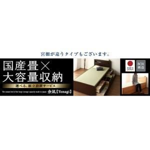 畳 木製 翠緑 国産 収納 日本製 モダン 国産畳 大容量 ベッド 収納力 すいりょ 畳ベッド 収納ベッド 省スペース セミダブル 引出し付き フレームのみ 040108048 shiningstore-life 13