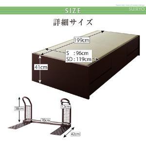 畳 木製 翠緑 国産 収納 日本製 モダン 国産畳 大容量 ベッド 収納力 すいりょ 畳ベッド 収納ベッド 省スペース セミダブル 引出し付き フレームのみ 040108048 shiningstore-life 16