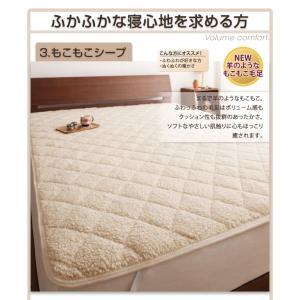 カラー 寝心地 シーツ タイプが選べる 大きいサイズのパッド 大きいサイズが最大級の品揃え 暖かさが人気のマイクロファイバー 040203717 shiningstore-life 11
