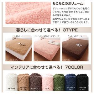 カラー 寝心地 シーツ タイプが選べる 大きいサイズのパッド 大きいサイズが最大級の品揃え 暖かさが人気のマイクロファイバー 040203717 shiningstore-life 12