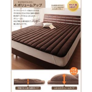 カラー 寝心地 シーツ タイプが選べる 大きいサイズのパッド 大きいサイズが最大級の品揃え 暖かさが人気のマイクロファイバー 040203717 shiningstore-life 14