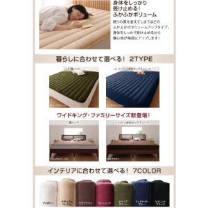 カラー 寝心地 シーツ タイプが選べる 大きいサイズのパッド 大きいサイズが最大級の品揃え 暖かさが人気のマイクロファイバー 040203717 shiningstore-life 15