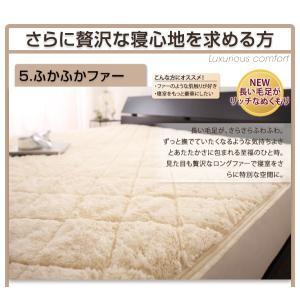 カラー 寝心地 シーツ タイプが選べる 大きいサイズのパッド 大きいサイズが最大級の品揃え 暖かさが人気のマイクロファイバー 040203717 shiningstore-life 17