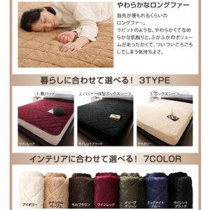 カラー 寝心地 シーツ タイプが選べる 大きいサイズのパッド 大きいサイズが最大級の品揃え 暖かさが人気のマイクロファイバー 040203717 shiningstore-life 18