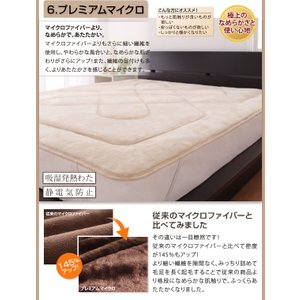 カラー 寝心地 シーツ タイプが選べる 大きいサイズのパッド 大きいサイズが最大級の品揃え 暖かさが人気のマイクロファイバー 040203717 shiningstore-life 20