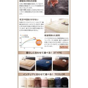 カラー 寝心地 シーツ タイプが選べる 大きいサイズのパッド 大きいサイズが最大級の品揃え 暖かさが人気のマイクロファイバー 040203717 shiningstore-life 21
