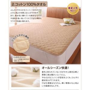 カラー 寝心地 シーツ タイプが選べる 大きいサイズのパッド 大きいサイズが最大級の品揃え 暖かさが人気のマイクロファイバー 040203717 shiningstore-life 08