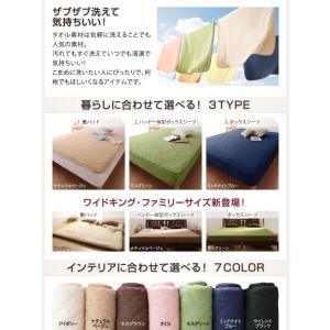 カラー 寝心地 シーツ タイプが選べる 大きいサイズのパッド 大きいサイズが最大級の品揃え 暖かさが人気のマイクロファイバー 040203717 shiningstore-life 09