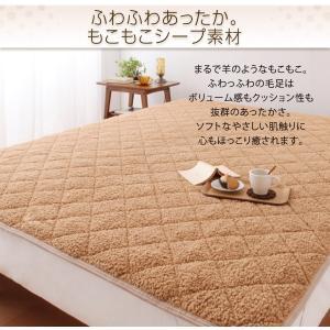 寝具 シーツ 一体型 クイーン クイーンサイズ ボックスシーツ ボックスパット 大きいサイズ限定 敷きパッド一体型 もこもこ敷きパッド もこもこシープパッド|shiningstore-life|04