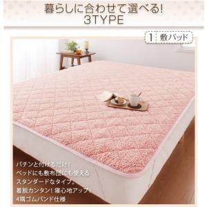 寝具 シーツ 一体型 クイーン クイーンサイズ ボックスシーツ ボックスパット 大きいサイズ限定 敷きパッド一体型 もこもこ敷きパッド もこもこシープパッド|shiningstore-life|06