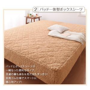 寝具 シーツ 一体型 クイーン クイーンサイズ ボックスシーツ ボックスパット 大きいサイズ限定 敷きパッド一体型 もこもこ敷きパッド もこもこシープパッド|shiningstore-life|07