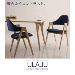 曲線 木製 肘付 いす イス 椅子 ULALU ウラル 北欧風 布張り チェア 肘付き 食堂椅子 シンプル 食事椅子 ネイビー チェアー 食事チェア 食卓チェア 040600432|shiningstore-life|12