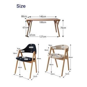 曲線 木製 肘付 いす イス 椅子 ULALU ウラル 北欧風 布張り チェア 肘付き 食堂椅子 シンプル 食事椅子 ネイビー チェアー 食事チェア 食卓チェア 040600432|shiningstore-life|13