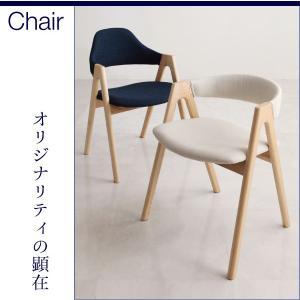 曲線 木製 肘付 いす イス 椅子 ULALU ウラル 北欧風 布張り チェア 肘付き 食堂椅子 シンプル 食事椅子 ネイビー チェアー 食事チェア 食卓チェア 040600432|shiningstore-life|04