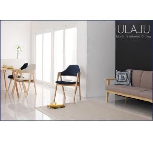 曲線 木製 肘付 いす イス 椅子 ULALU ウラル 北欧風 布張り チェア 肘付き 食堂椅子 シンプル 食事椅子 ネイビー チェアー 食事チェア 食卓チェア 040600432|shiningstore-life|06
