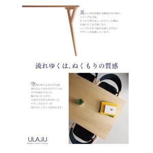 曲線 木製 肘付 いす イス 椅子 ULALU ウラル 北欧風 布張り チェア 肘付き 食堂椅子 シンプル 食事椅子 ネイビー チェアー 食事チェア 食卓チェア 040600432|shiningstore-life|08