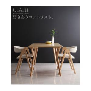 曲線 木製 肘付 いす イス 椅子 ULALU ウラル 北欧風 布張り チェア 肘付き 食堂椅子 シンプル 食事椅子 ネイビー チェアー 食事チェア 食卓チェア 040600432|shiningstore-life|09