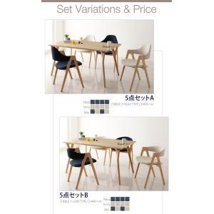 曲線 木製 肘付 いす イス 椅子 ULALU ウラル 北欧風 布張り チェア 肘付き 食堂椅子 シンプル 食事椅子 ネイビー チェアー 食事チェア 食卓チェア 040600432|shiningstore-life|10