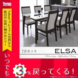 Elsa エルサ 7点セット モダンデザインハイバックチェアダイニング モダンデザインハイバックチェアダイニングテーブル7点セット 040600976|shiningstore-life