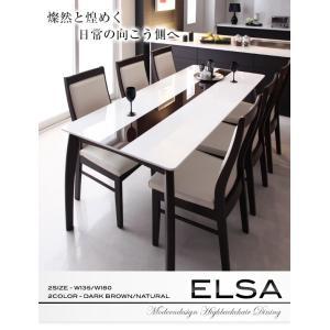 Elsa エルサ 7点セット モダンデザインハイバックチェアダイニング モダンデザインハイバックチェアダイニングテーブル7点セット 040600976|shiningstore-life|02