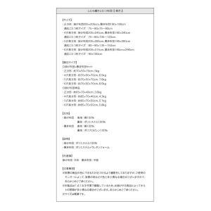 しじら織りこたつ布団【紫月】しづき 正方形|shiningstore-life|18