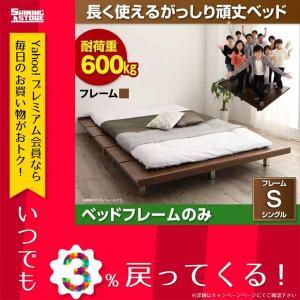 木製 頑丈 べット ベッド シンプル RinForza シングル 低いベッド ローベッド すのこ仕様 レギュラー ローベット スチール脚 コンパクト ローデザイン|shiningstore-life