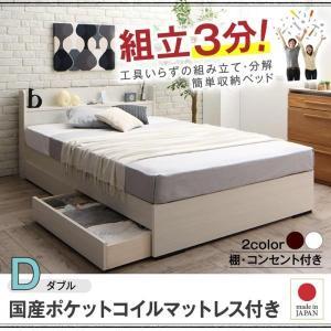 送料無料 超簡単 棚付き べット ベッド ダブル 日本製 組立簡単 Lacomita 工具不要 ラコミタ 宮棚付き 一人暮らし 収納ベッド ワンルーム 工具いらず 500027159の写真