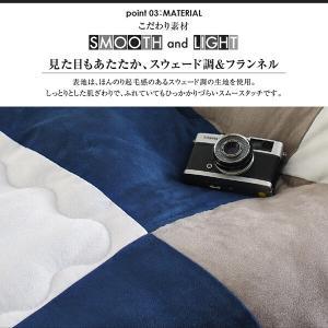 スウェード調パッチワークこたつ掛け敷き tsudoi ツドイ こたつ用掛け布団 4尺長方形(80×120cm)天板対応|shiningstore-life|09