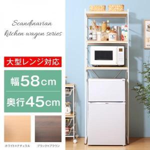 冷蔵庫上のスペースを有効活用できる インテリアキッチンラック Prague プラハ 冷蔵庫上のスペー...