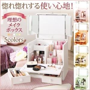 メイクボックス 幅26.5cm三面鏡付きカラフル木製メイクボックス カラー【ピンク】|shiningstore-next