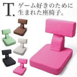 座椅子 ゲームを楽しむ多機能座椅子 1人掛け