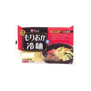 麺匠戸田久 もりおか冷麺2食×10袋(スープ付)...